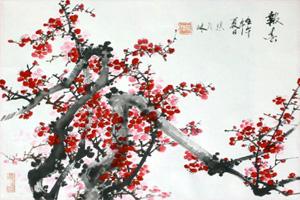 Clases de Tai Chi tradicional – Centro Dan Tian Zaragoza