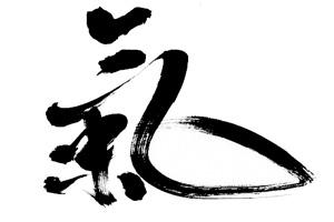 Clases de Chi Kung – Centro Dan Tian Zaragoza